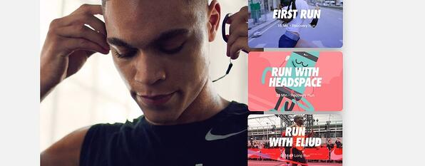 Nike engages its customer community on a dedicated app called Nike Run Club